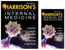 Harrison s Principles of Internal Medicine 19th Edition and Harrison s Manual of Medicine 19th Edition  EBook VAL PAK