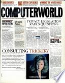 2000年11月6日