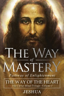 The Way of Mastery  Pathway of Enlightenment
