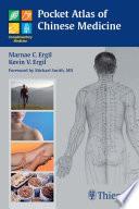 Pocket Atlas of Chinese Medicine Book