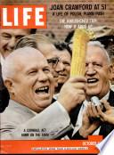 Oct 5, 1959