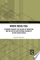 When Ideas Fail