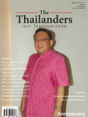 The Thailanders issue 9