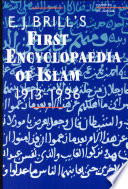 E J  Brill s First Encyclopaedia of Islam Book PDF