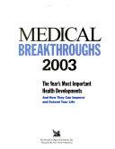 Medical breakthroughs 2003
