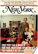Jan 26, 1970