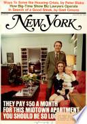 Jan 26, 1970