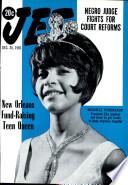 30 дек 1965