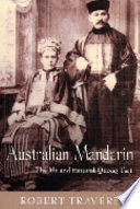 Australian Mandarin