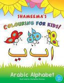 Shameema s Colouring for Kids