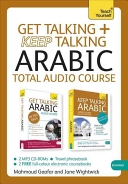 Get Talking and Keep Talking Arabic Total Audio Course