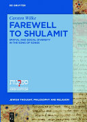Farewell to Shulamit