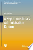 A Report On China S Administration Reform