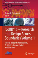ICoRD   15     Research into Design Across Boundaries Volume 1