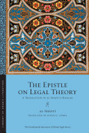 The Epistle on Legal Theory
