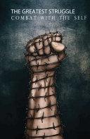 The Greatest Jihād