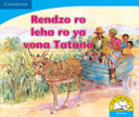 Books - Rendzo Ro Leha Ro Ya Vona Tatana | ISBN 9780521722803