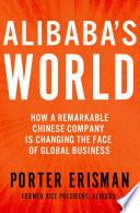 Alibaba s World