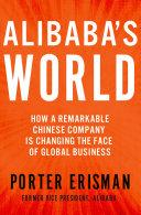 Alibaba's World Pdf/ePub eBook