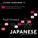 Flash Forward Japanese Vocabulary Book