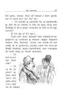 第117页