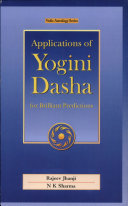 Applications of Yogini Dasha for Brilliant Predictions