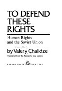 To Defend These Rights
