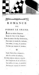 Romance de Pierre le Grand