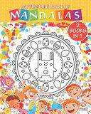 My First Big Book of Mandalas   2 Books In 1