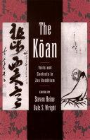 The Koan