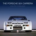 The Porsche 924 Carrera