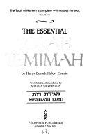 The Essential Torah Temimah  Megillath Ruth Book
