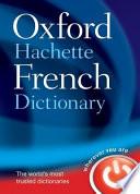 Grand Dictionnaire Hachette-Oxford
