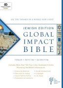 Global Impact Bible  JPS Tanakh Jewish Edition Book