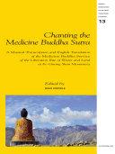Chanting the Medicine Buddha Sutra