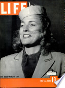 22 май 1939