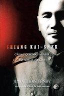 Chiang Kai Shek Pdf/ePub eBook