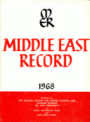 Middle East Record