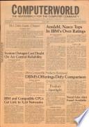 1980年7月14日