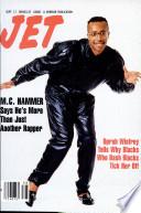 17 сен 1990