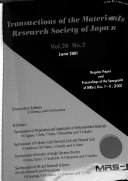 Transactions of the Materials Research Society of Japan Book