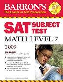 Barron's SAT Subject Test: Math level 2