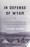 In Defense of Wyam
