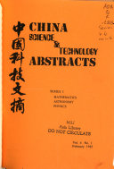 China Science & Technology Abstracts
