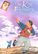 Pdf The Kite Fighters