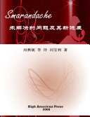 Smarandache Unsolved problems and New Progress  in Chinese language