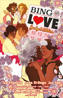 link to Bingo love in the TCC library catalog