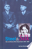 Steel   Silk Book