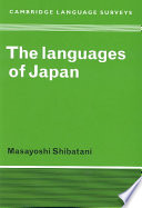 The Languages Of Japan