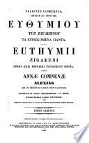 Patrologiae cursus completus, series graeca